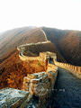 great-wall-beijing