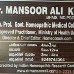 Dr. Mansoor 1